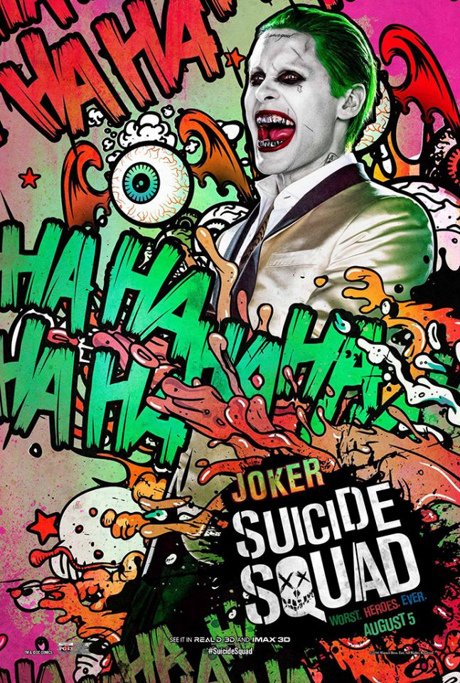 Suicide Squad Hd Clipart.