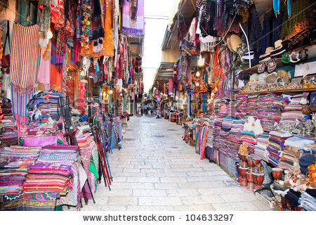 Jerusalem April 27 Souq Old City Stock Photo 104633297.