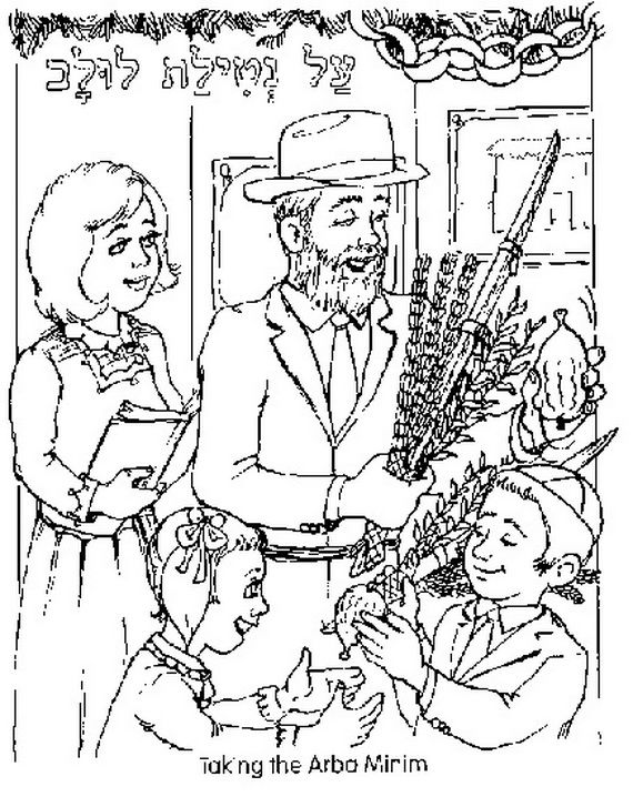 Sukkot Free Jewish Coloring Pages for Kids.