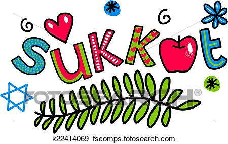 Collection of Sukkot clipart.