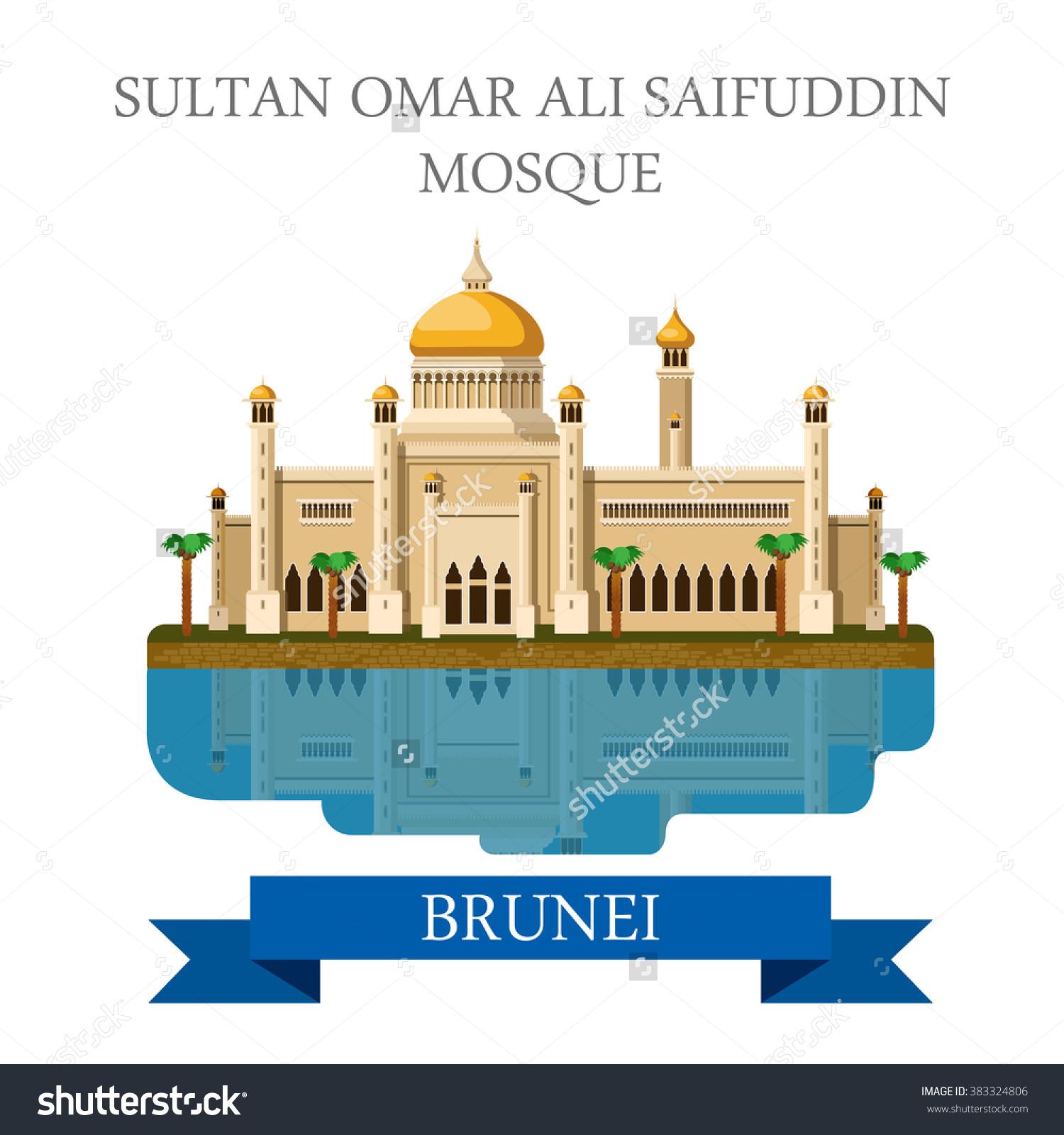 Sultan Omar Ali Saifuddin Mosque Brunei Stock Vector 383324806.