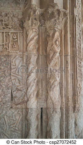 Stock Images of Marble decor on Caravanserai Sultan Han gates.