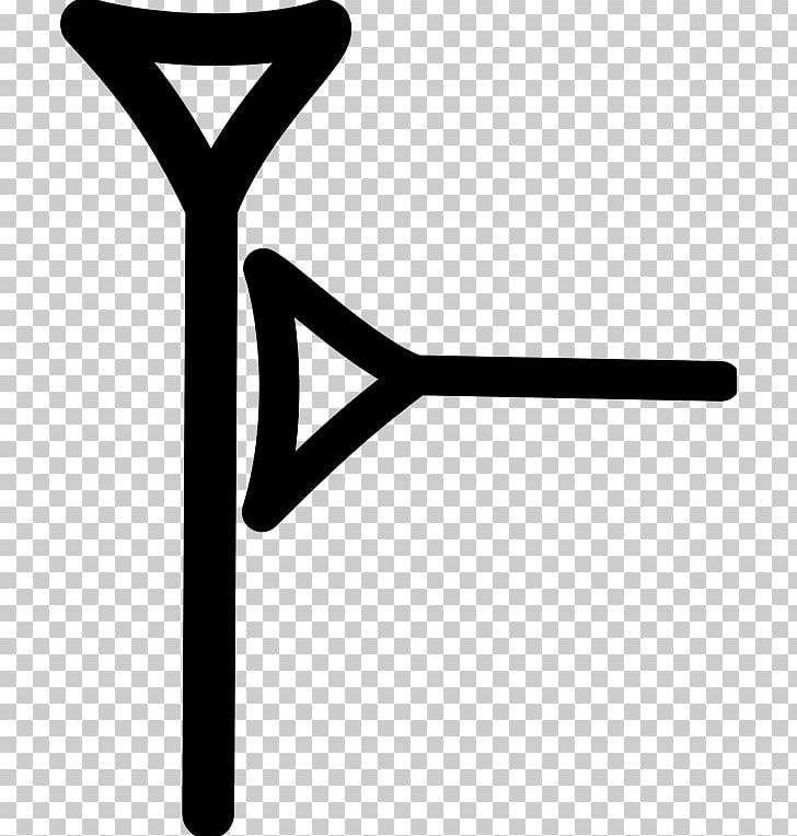 Sumerian King List Cuneiform Script Weld.