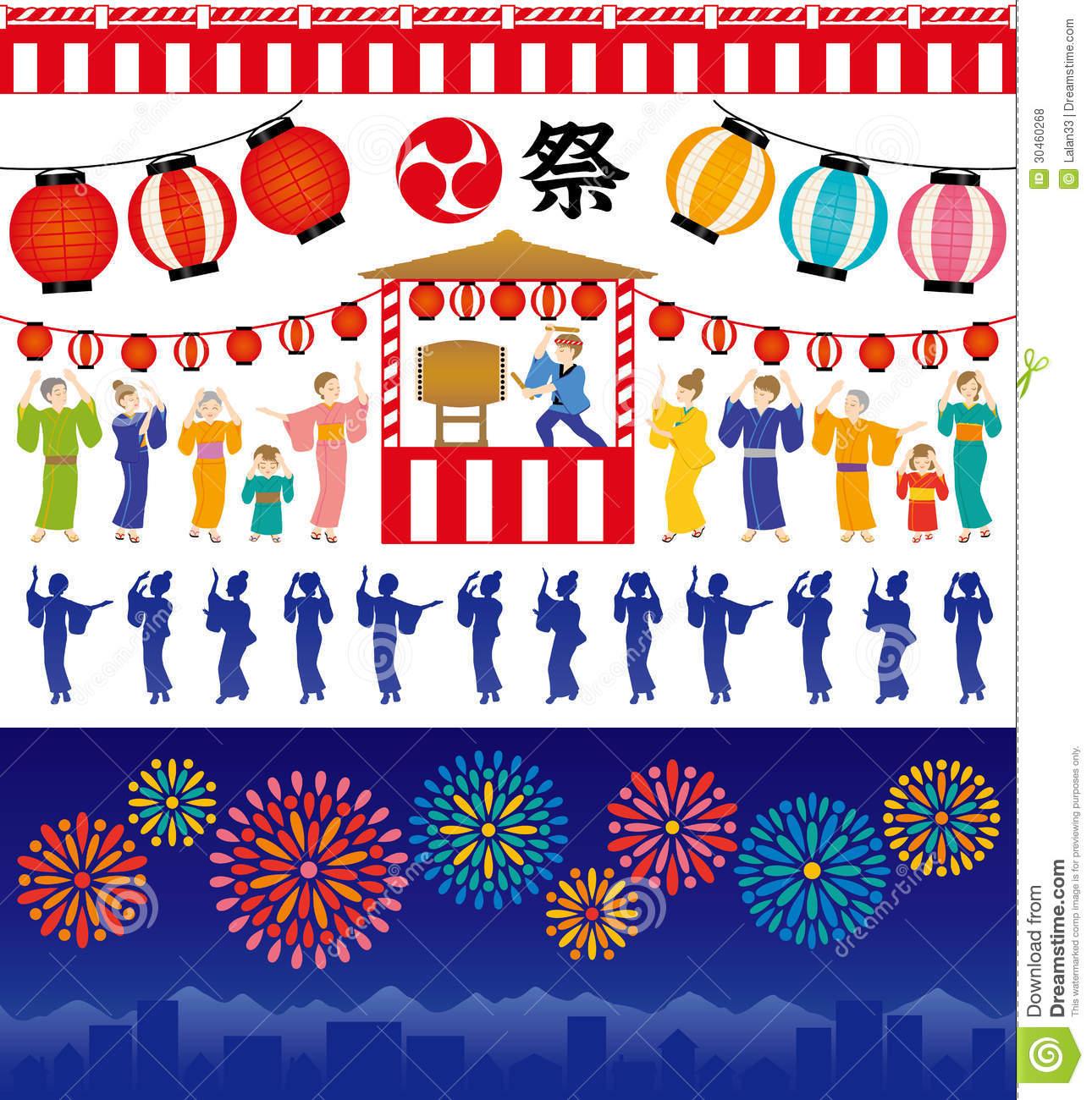 Japanese Summer Festival. Royalty Free Stock Photos.