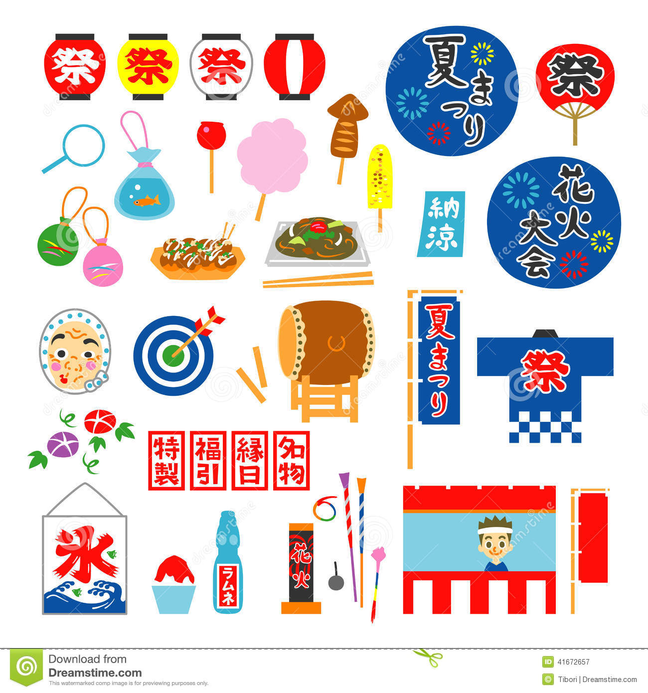Summer Festival In Japan, Objects, Items Stock Vector.