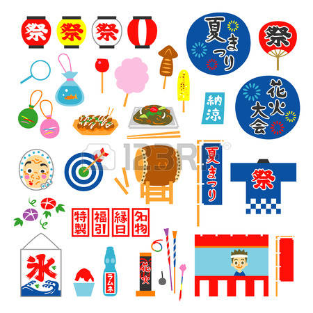 9,636 Summer In Japan Stock Vector Illustration And Royalty Free.