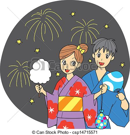 Clipart Vector of japanese summer festival vector graphic with.