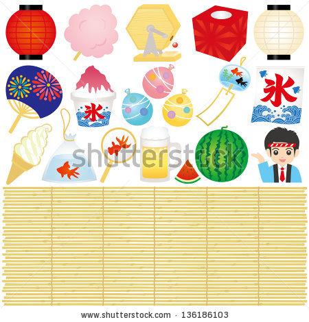 Japan Summer Festival Stock Photos, Royalty.