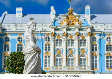 Palace Stock Images, Royalty.