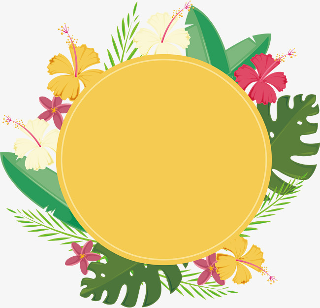Yellow Rounded Summer Border, Vector Png #41503.