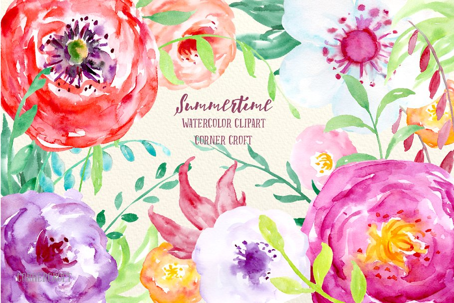 Watercolor Clipart Summertime.