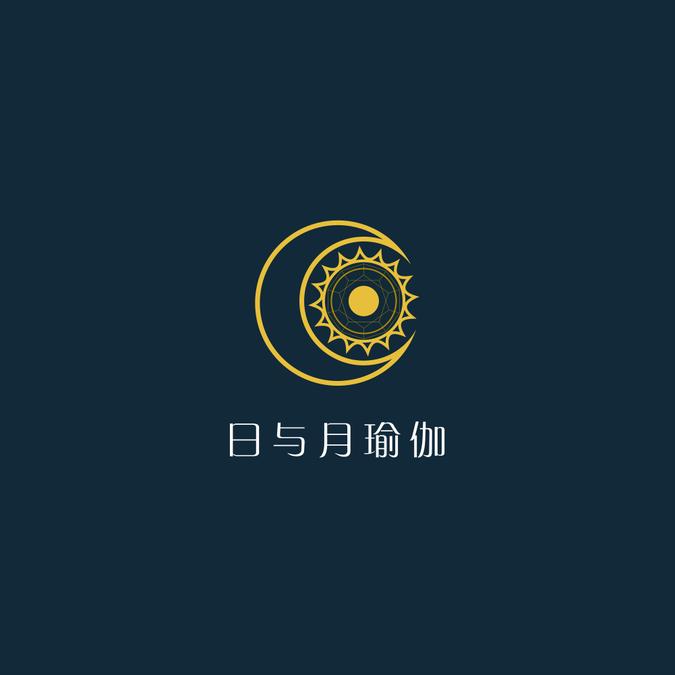 Design an upscale, classy logo for Sun and Moon Yoga.