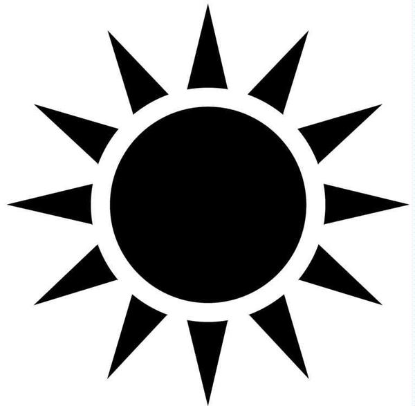 Black Sun PNG Transparent Black Sun.PNG Images..