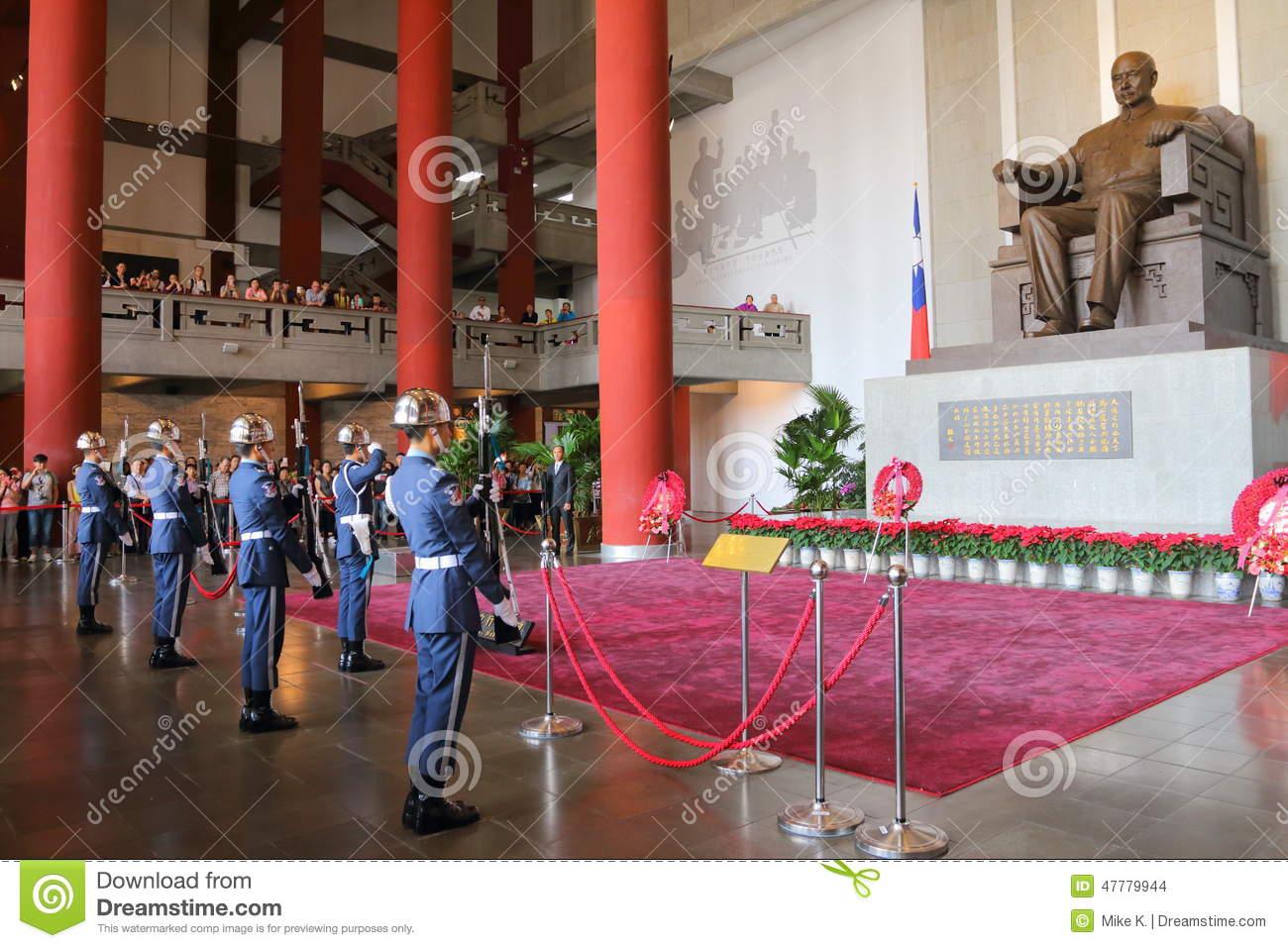 Taiwan : National Dr Sun Yat Sen Memorial Hall Editorial Stock.