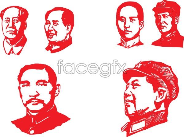 Sun Yat.