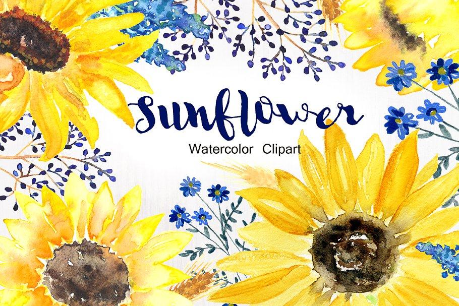 Sunflower Watercolor Clip Art ~ Illustrations ~ Creative Market.