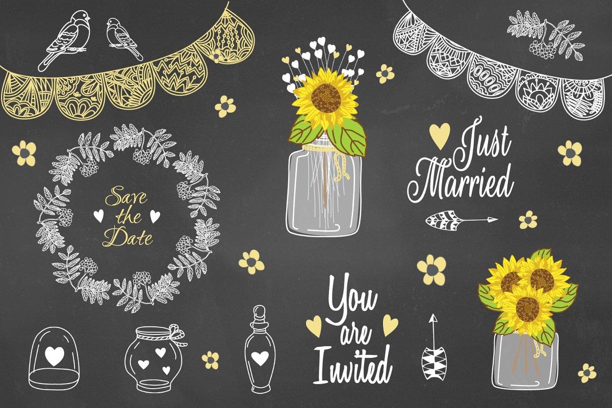 Sunflower Mason jar Rustic Clipart.