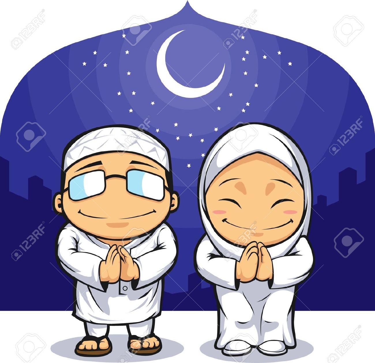Ramadan Clip Art.