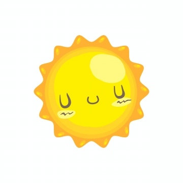 Cute Smile Sun Vector, Sun, Cute, Sunny PNG and Vector with.