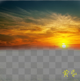 Sunset Png & Free Sunset.png Transparent Images #3125.