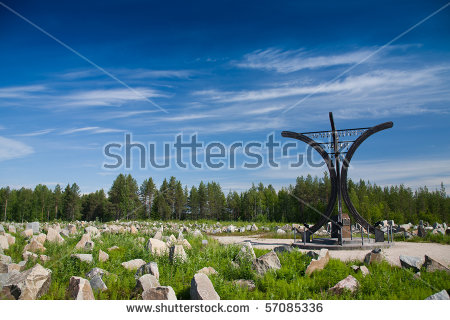 Winter War Monument Near Suomussalmi Finland Stock Photo 57085336.