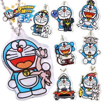 Strapya World : Doraemon Character Special 35th Anniversary.