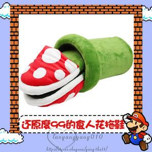 Details about Anime Super Mario Bros Piranha Decoration Flower Plush  Slipper Home Warm Shoes.