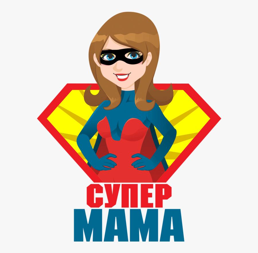 Super Mom Clip Art Transparent.