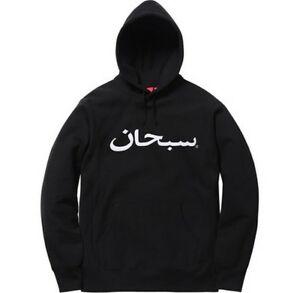 Details about SUPREME Arabic Logo Hooded Sweatshirt Black M box logo camp  cap tnf F/W 17.