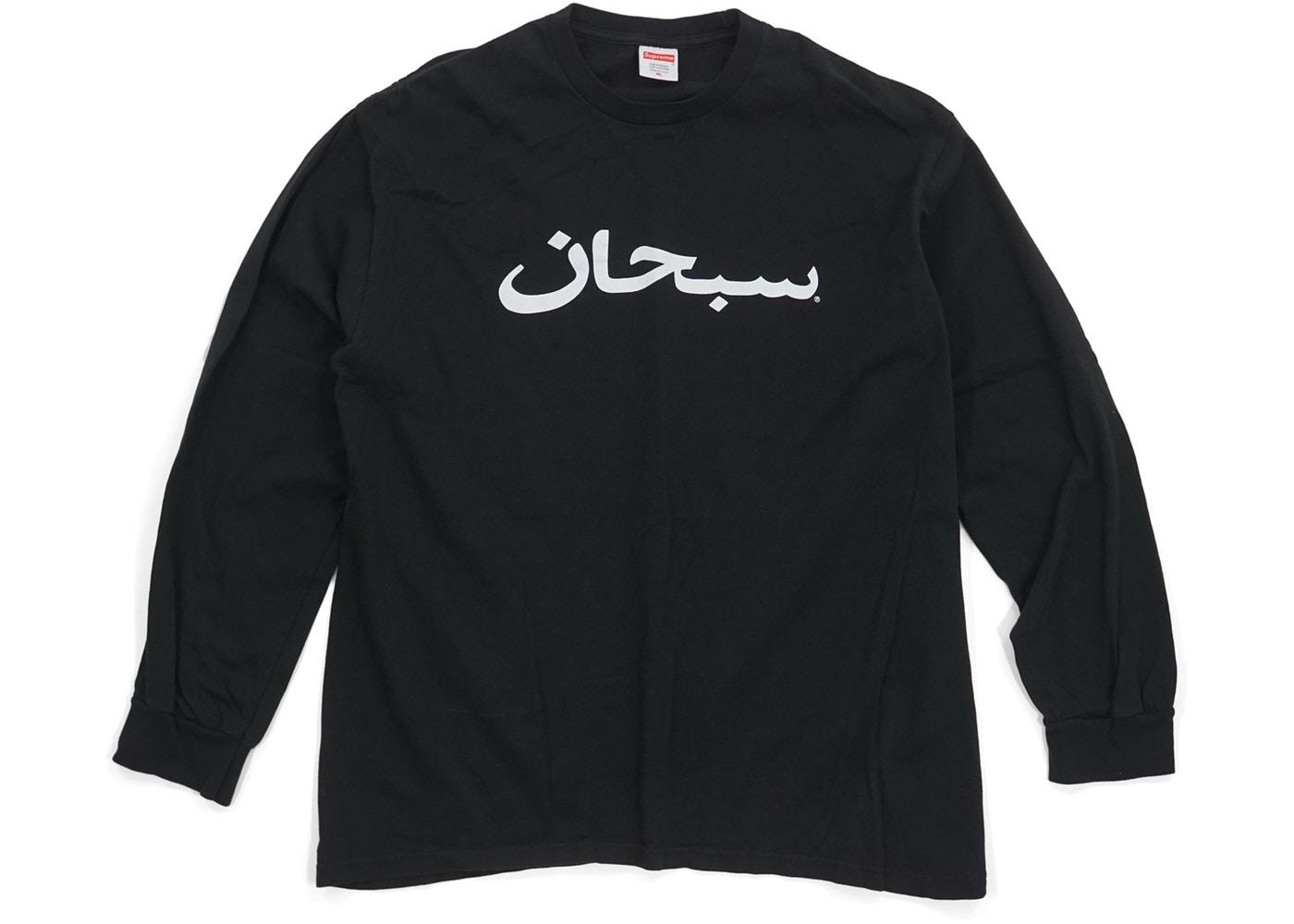 Supreme Arabic Logo L/S Tee Black.