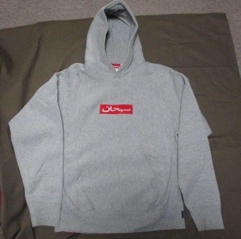 Supreme, Arabic Box Logo Hoodie (Grey).