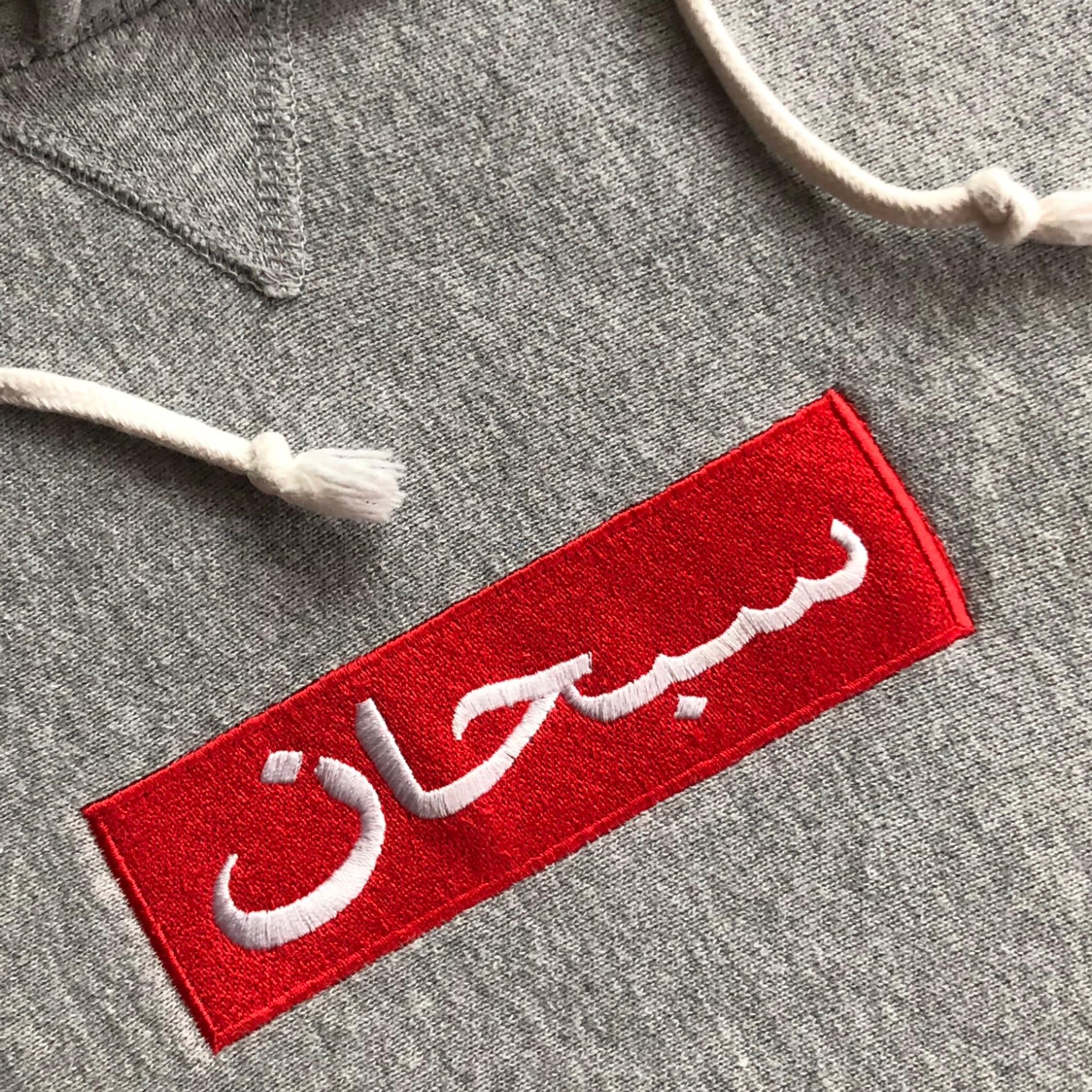Supreme 1997 Red On Grey Arabic Box Logo Hoodie.