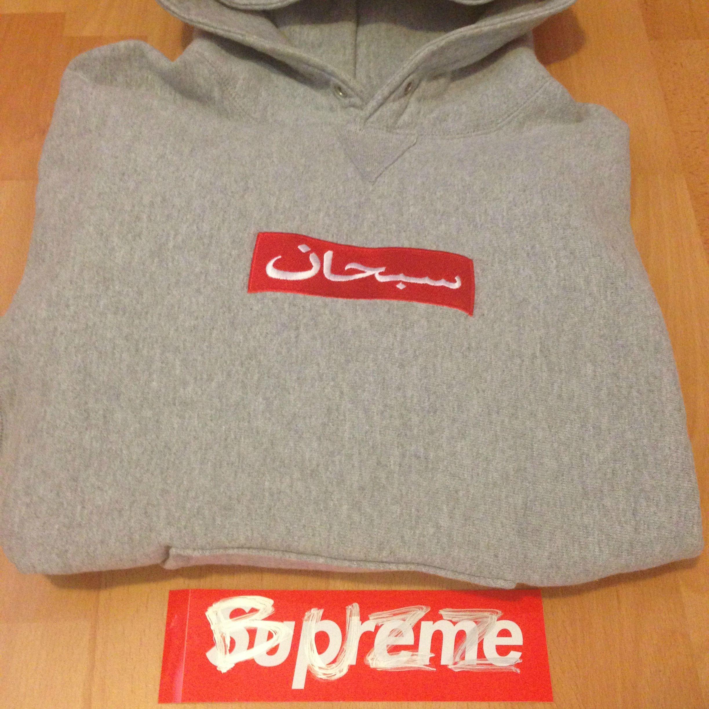 OG arabic box logo pullover.