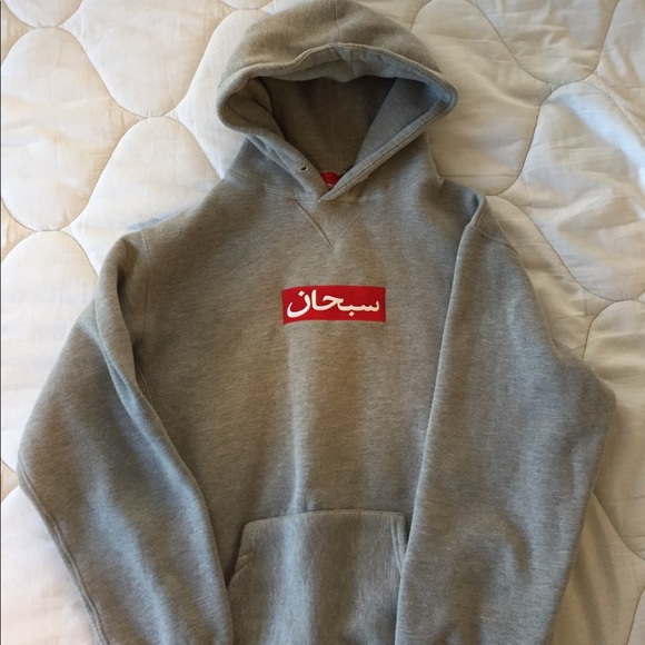Supreme Arabic Box Logo Hoodie.