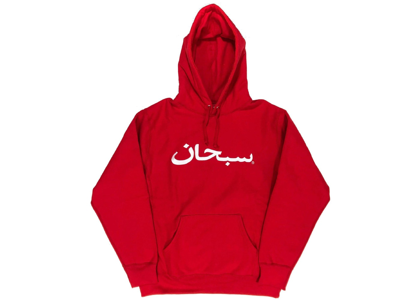 Supreme Arabic Logo Hooded Sweatshirt Red.