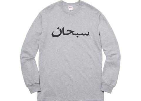 Supreme Arabic Logo L/S Tee Heather Grey.