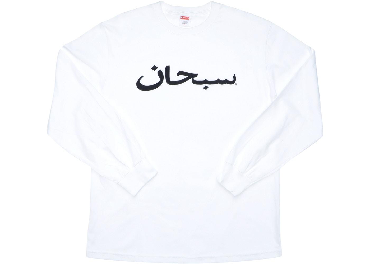 Supreme Arabic Logo L/S Tee White.