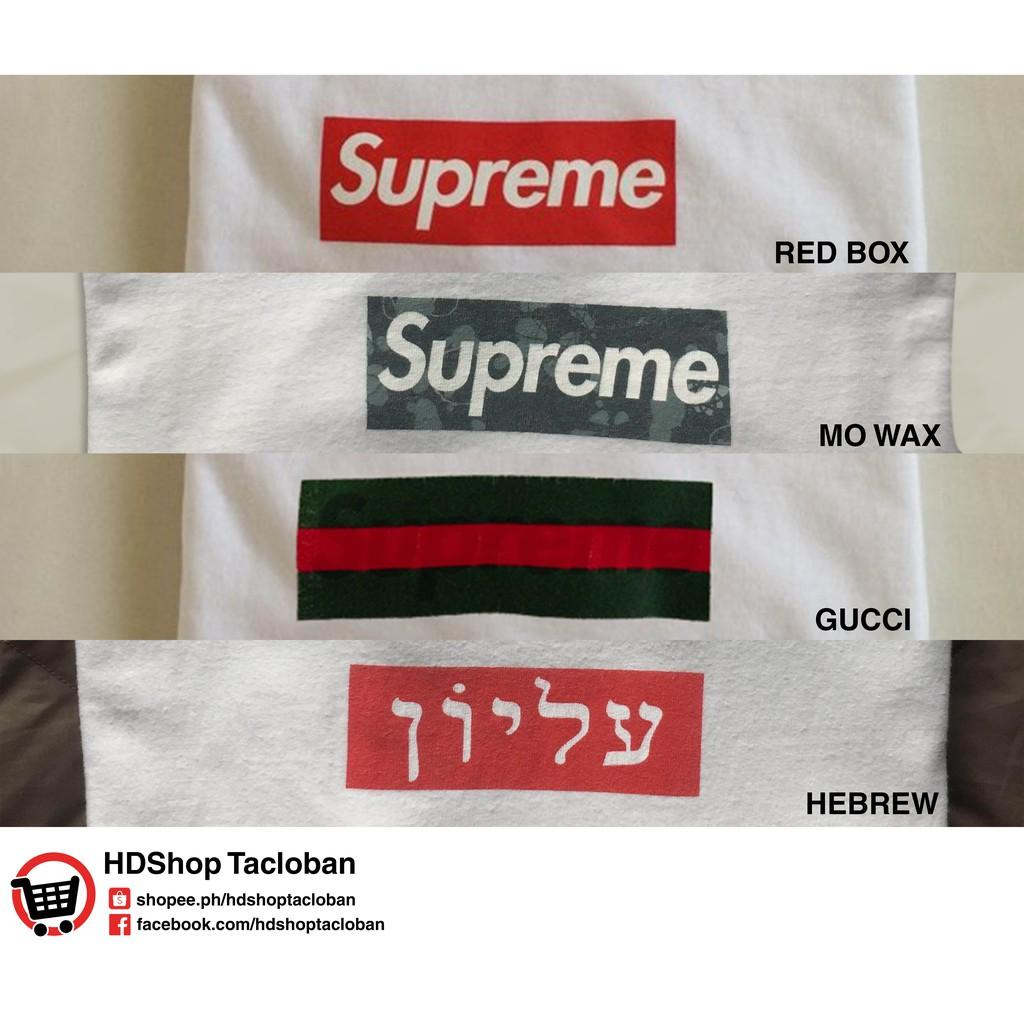 Supreme Tshirt Box Logo [ Original box logo size !!!].