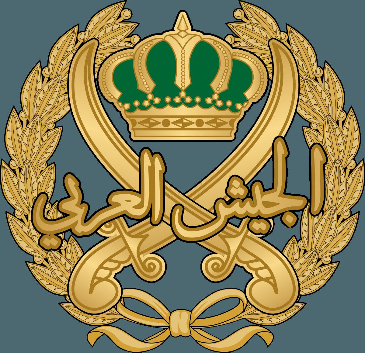 Supreme King Logo.