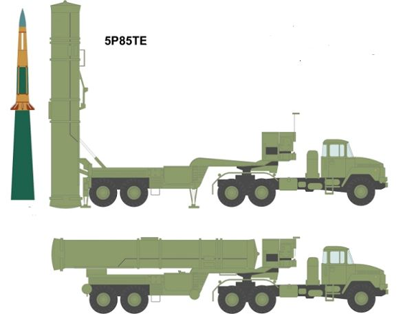 5P85TE S.