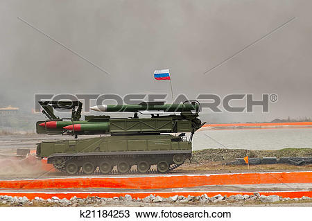 Stock Photo of Buk.