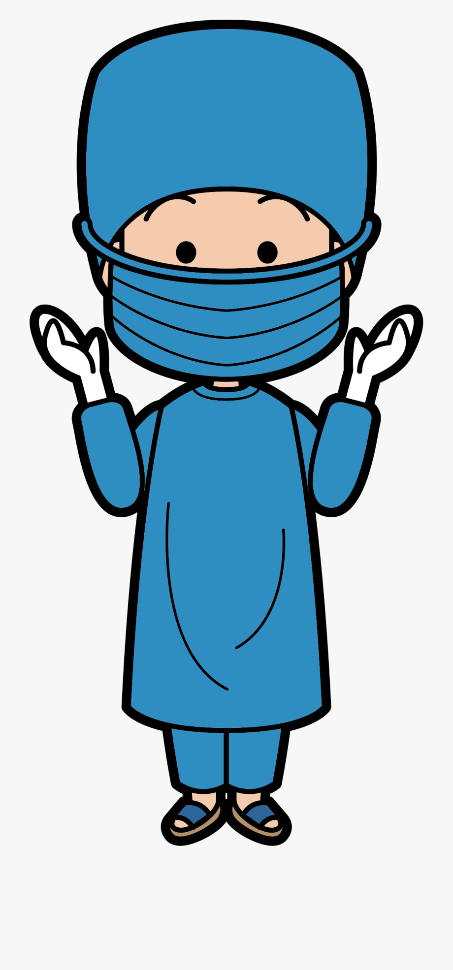Surgery Clipart At Getdrawings.