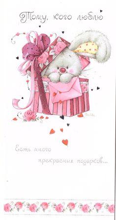 ♥ Marina Fedotova Art ♥.