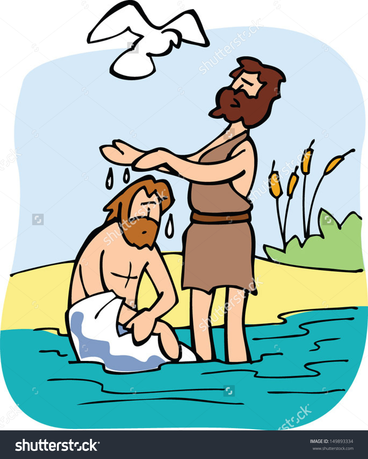 Jesus Getting Baptized By John The Baptist Clipart.