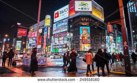 Susukino Stockfoto's, rechtenvrije afbeeldingen en vectoren.