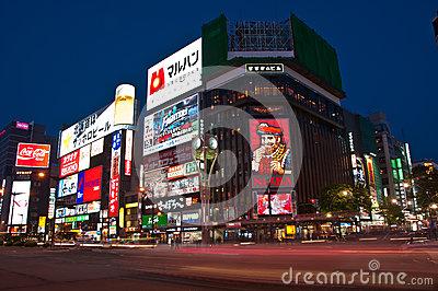 Susukino, Sapporo Editorial Photo.