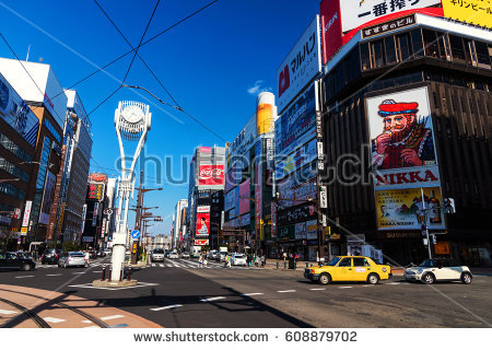 Susukino Stock Images, Royalty.