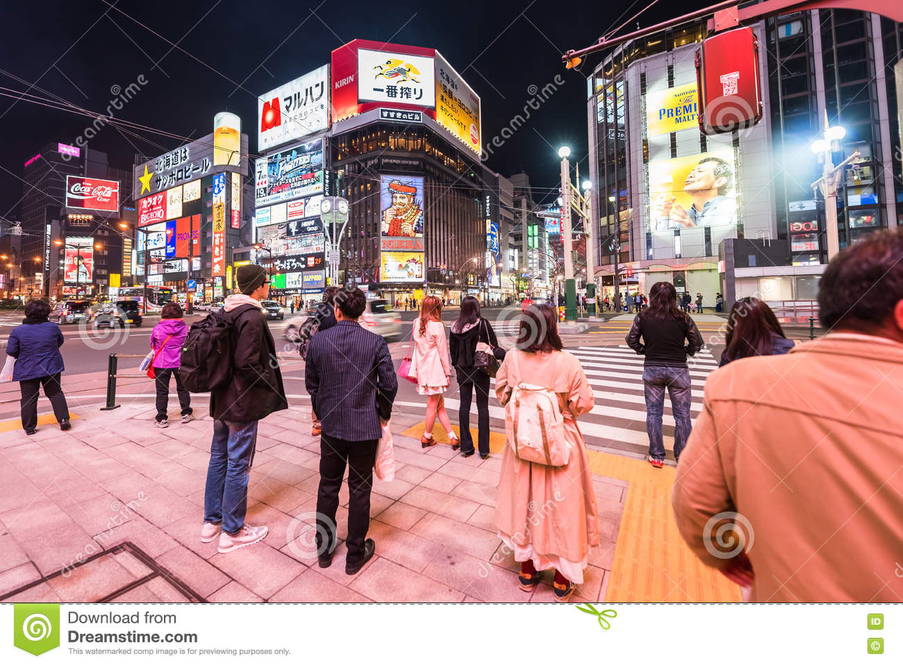 Susukino District Sapporo Stock Photos, Images, & Pictures.