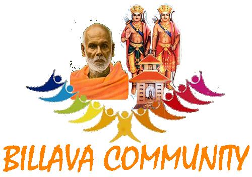 Tulu Nadu State Movement and all things Tulu Nadu.