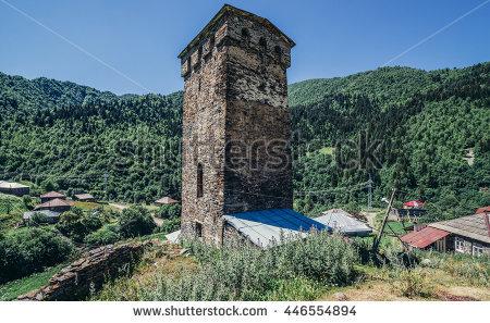 Svanetia Stock Photos, Royalty.